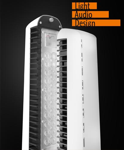 Light Audio Design миниатюра для портфолио